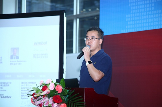 2015深圳國際醫療健康物聯網創新應用論壇圓滿落幕