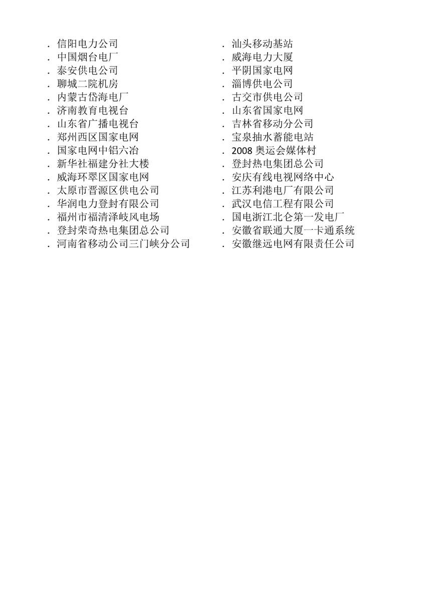0_2.jpg