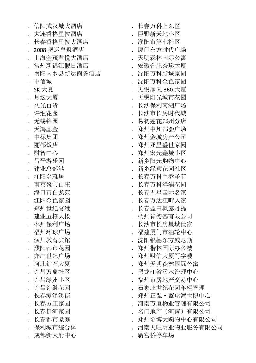 0_1.jpg