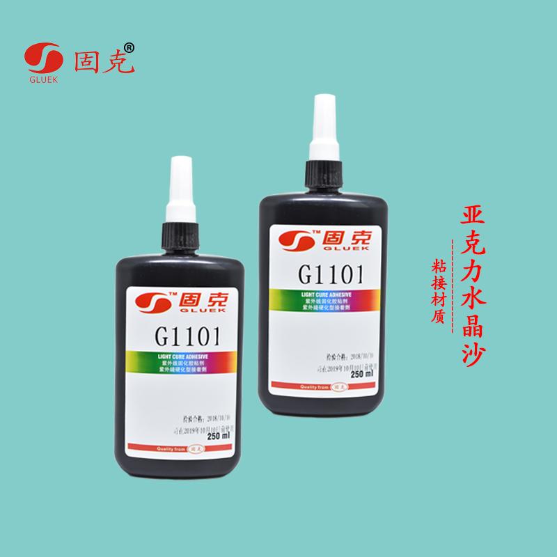 G1101.jpg