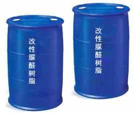 矿井专用改性脲醛树脂(化学浆)2.jpg