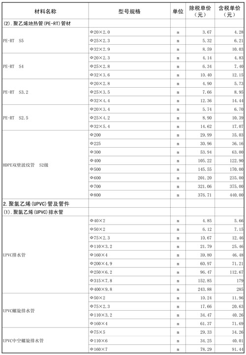 4-1F5250U402.jpg
