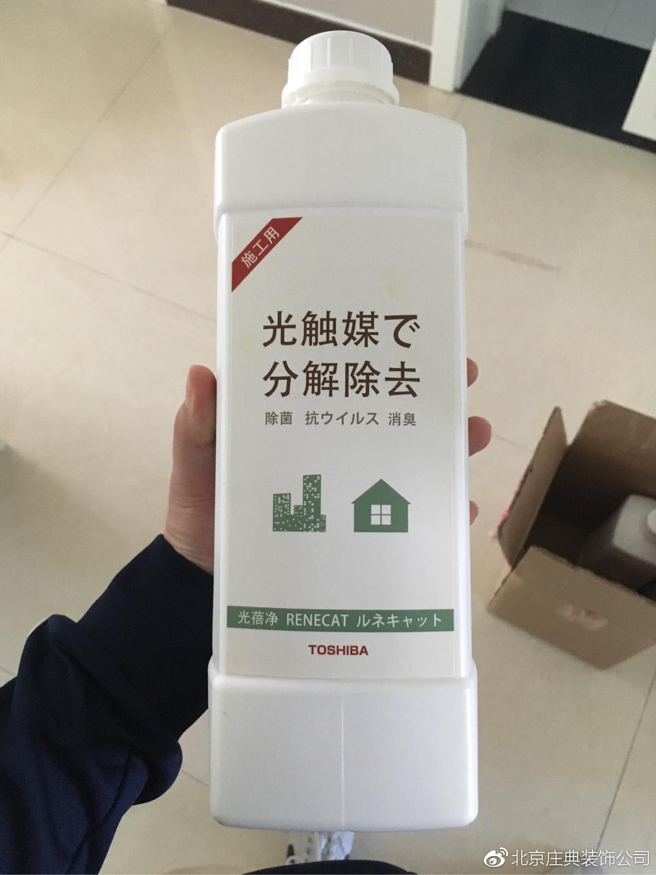 东芝光蓓净  RENECAT