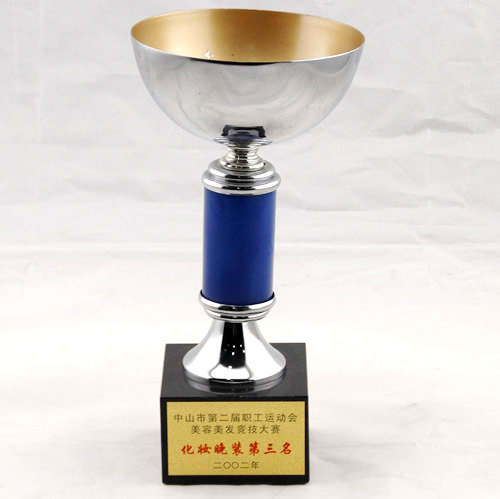 2002年中山市第一屆職工運動晚宴妝第三名.jpg