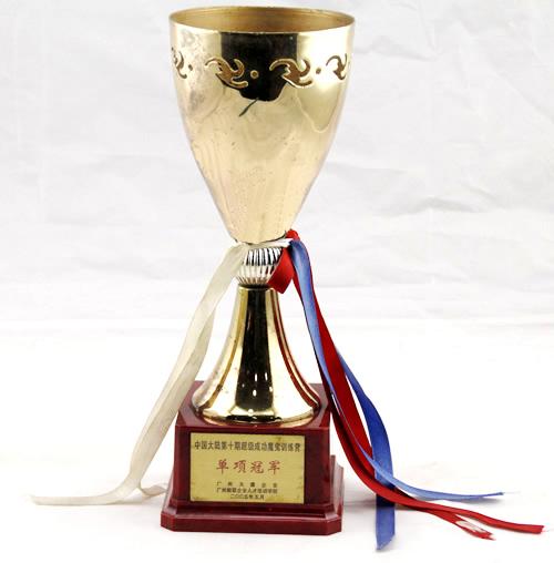 2005年十美学员技能竞赛荣获单项技能冠军.jpg
