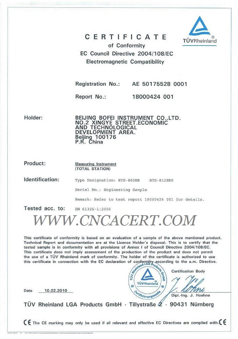 欧盟CE认证TUV.jpg