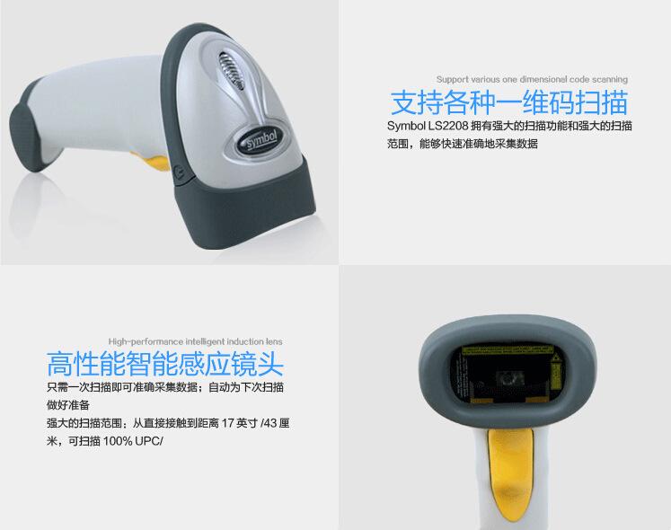 LS2208产品介绍