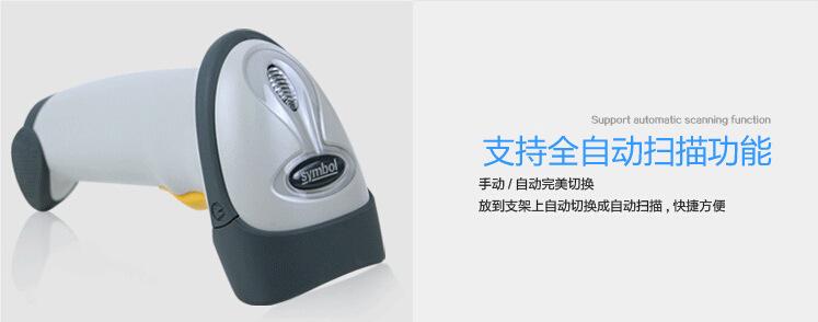 LS2208产品介绍2