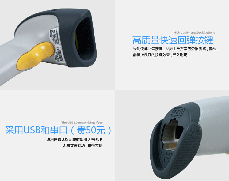 LS2208产品介绍1