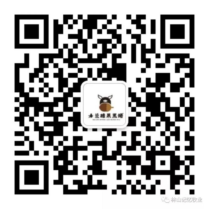 微信圖片_20180919092739.jpg