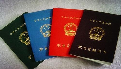 四川核工业技师学院毕业证样本