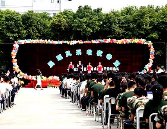四川核工业学院成都校区