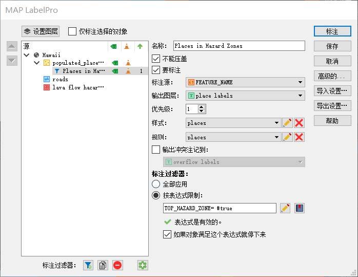 MP101_ 培训教程_彩印版(易凯图科技).jpg