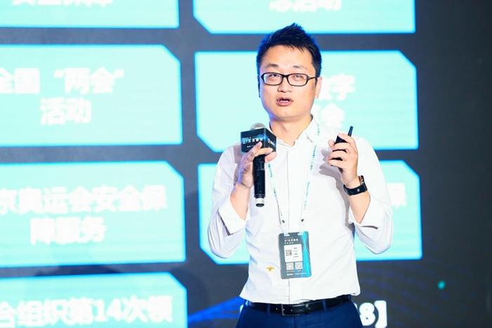 知道创宇赵伟:云市场巨头林立 合作并提供差异化服务也能拥有百万用户