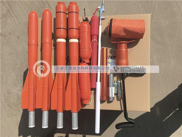 SQS-75抛投器 (1)1.jpg