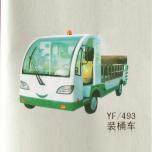 YF493.jpg