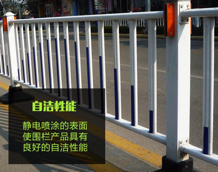 城市万博manbetx官网电脑版设施路边护栏12.png