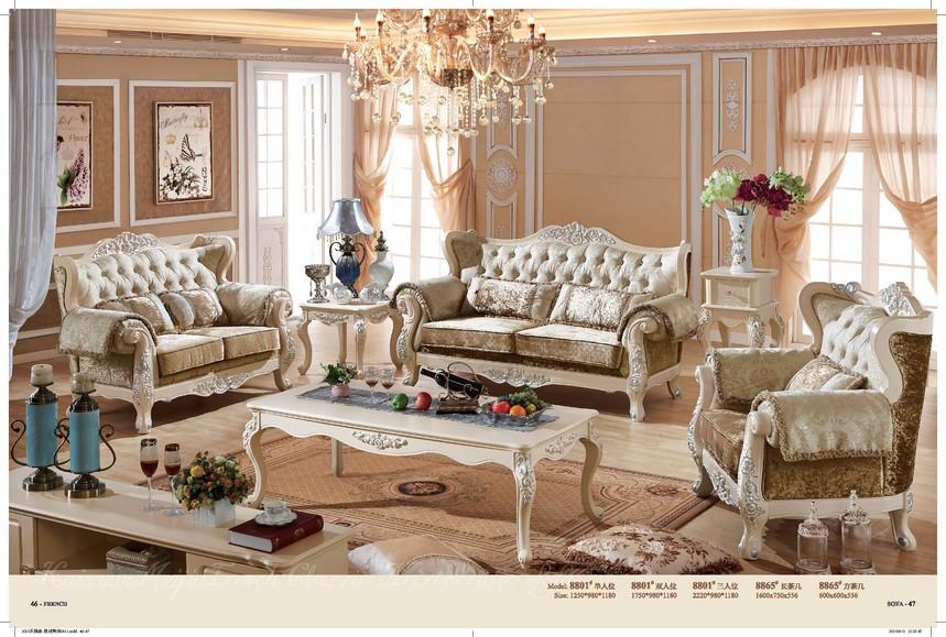 8801沙发+8865长几+8865方几.jpg