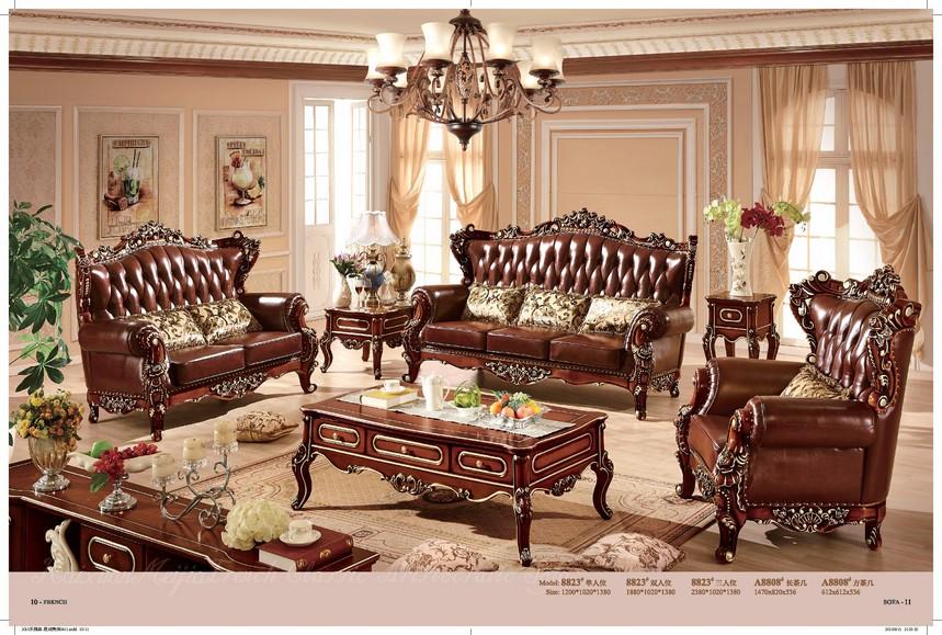 8823沙发+A8808长几+A8808方几.jpg