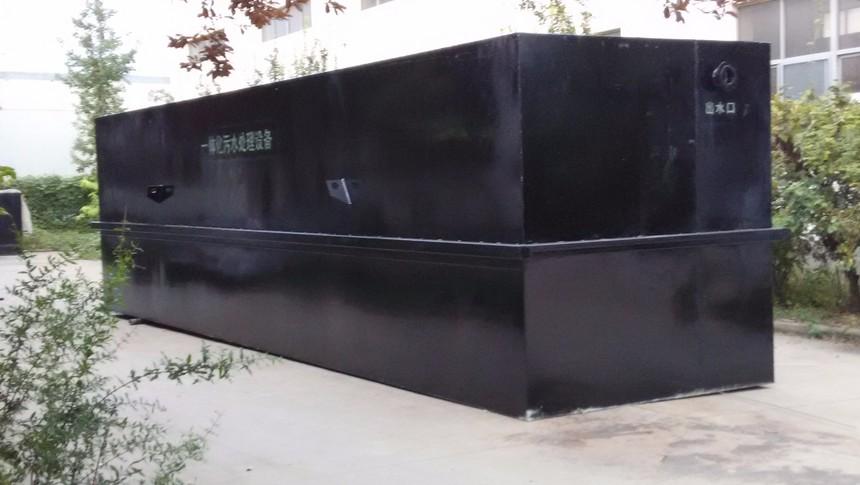 重庆污水处理设备 LB-DMS-50