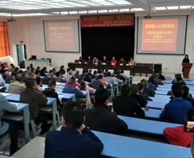 都江堰技师学院高技能人才培训