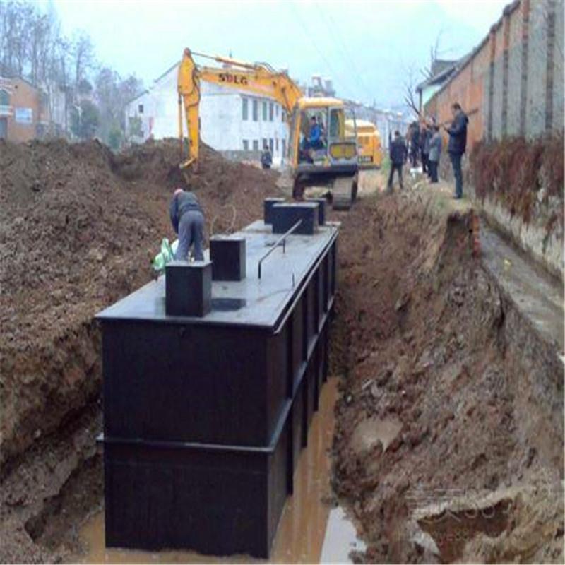 地埋式污水处理贝博手机app安装.jpg
