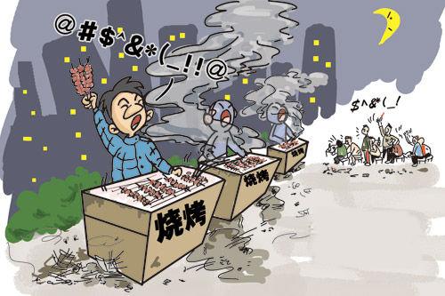 油烟净化设备.jpg
