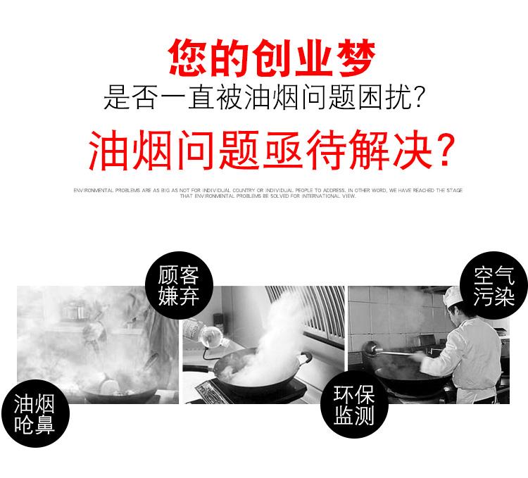 贝博官方入口贝博平台下载 .jpg