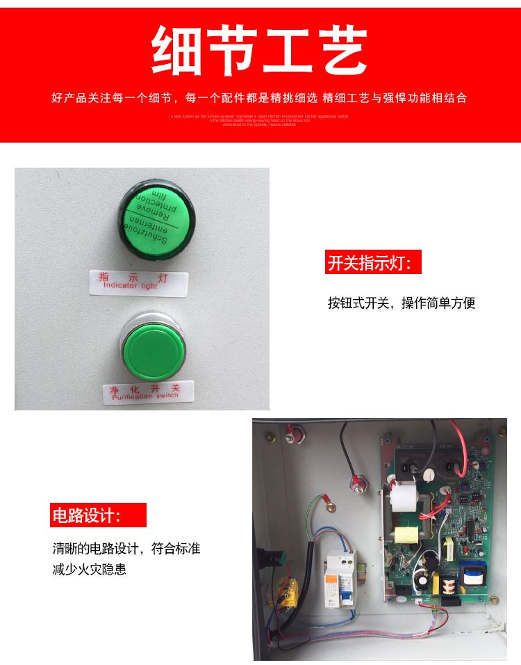 贝博官方入口贝博平台下载细节图.jpg