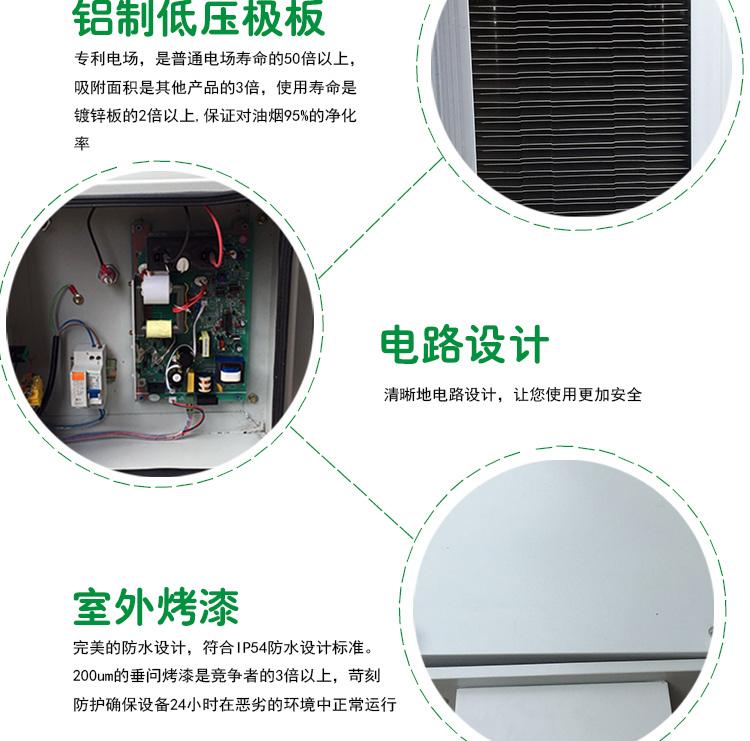 工业油烟净化器-除油烟净化器