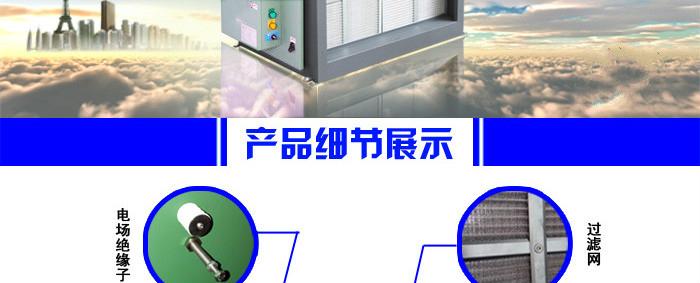 工业空气净化器.jpg