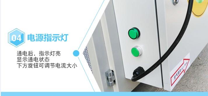 餐饮油烟净化器.jpg