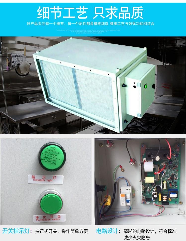 高效工业油烟净化器-工厂油烟净化器.jpg