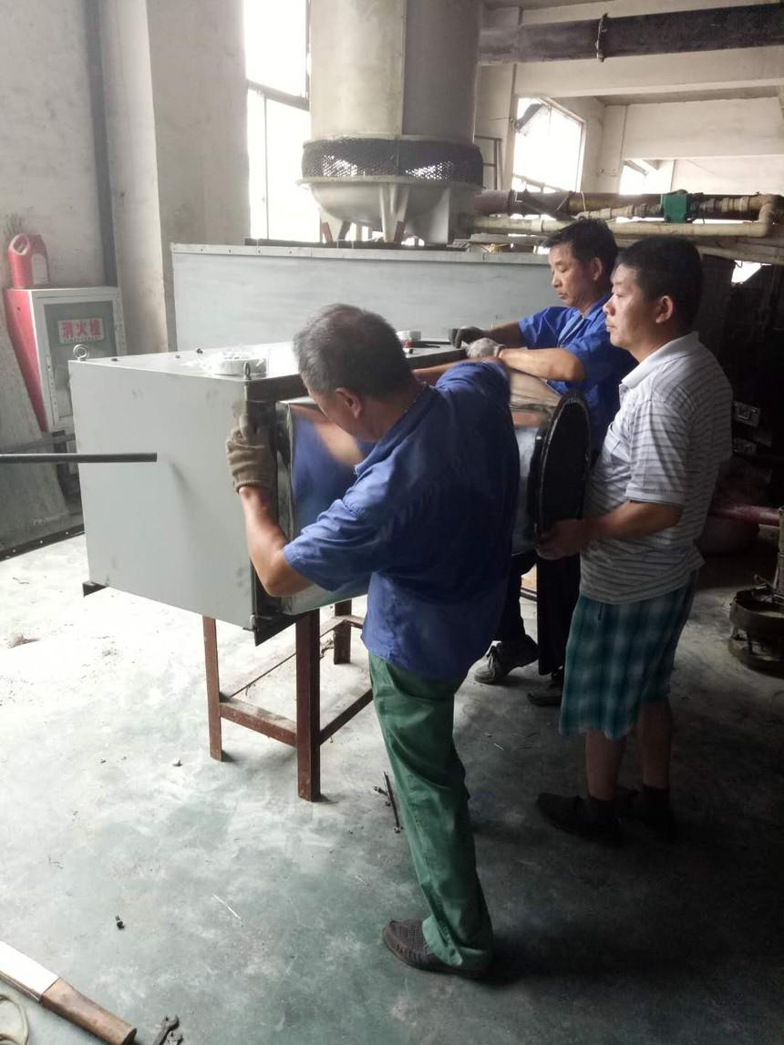 标准件冷镦机产生的油烟如何处理.jpg
