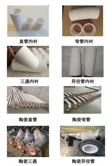 耐磨陶瓷管道延长设备使用寿命