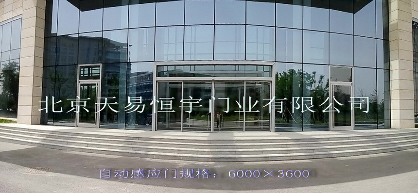 北京国电新能源技术研究院1.jpg