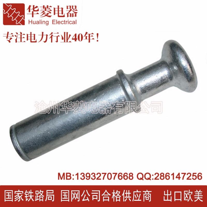 160KN中国高铁悬式复合绝缘子金具-球头20标记.jpg