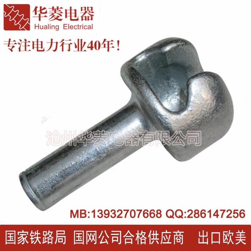 1-1G1230940104D.jpg
