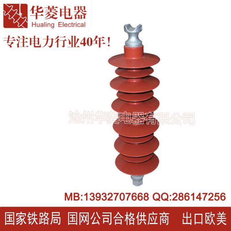 35KV针式绑线型.jpg