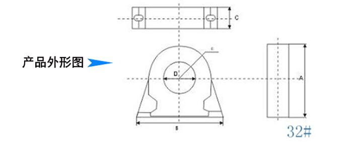 外形图.png