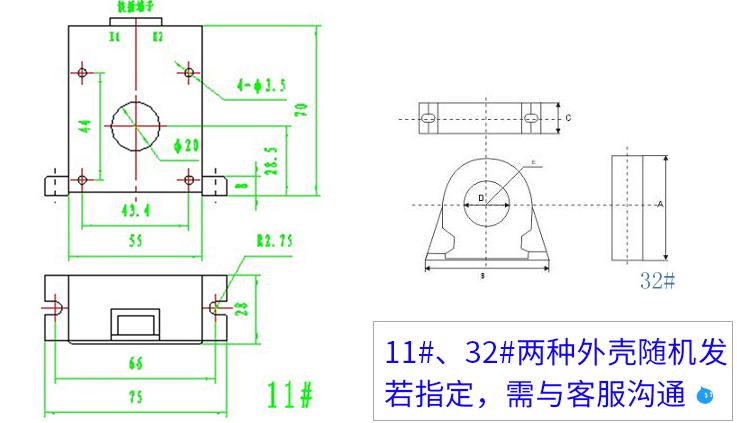 霍尔电流传感器原理图.png
