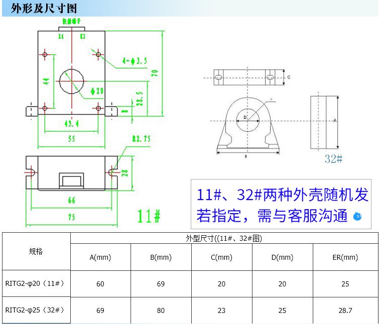磁感应霍尔电流传感器外形.png