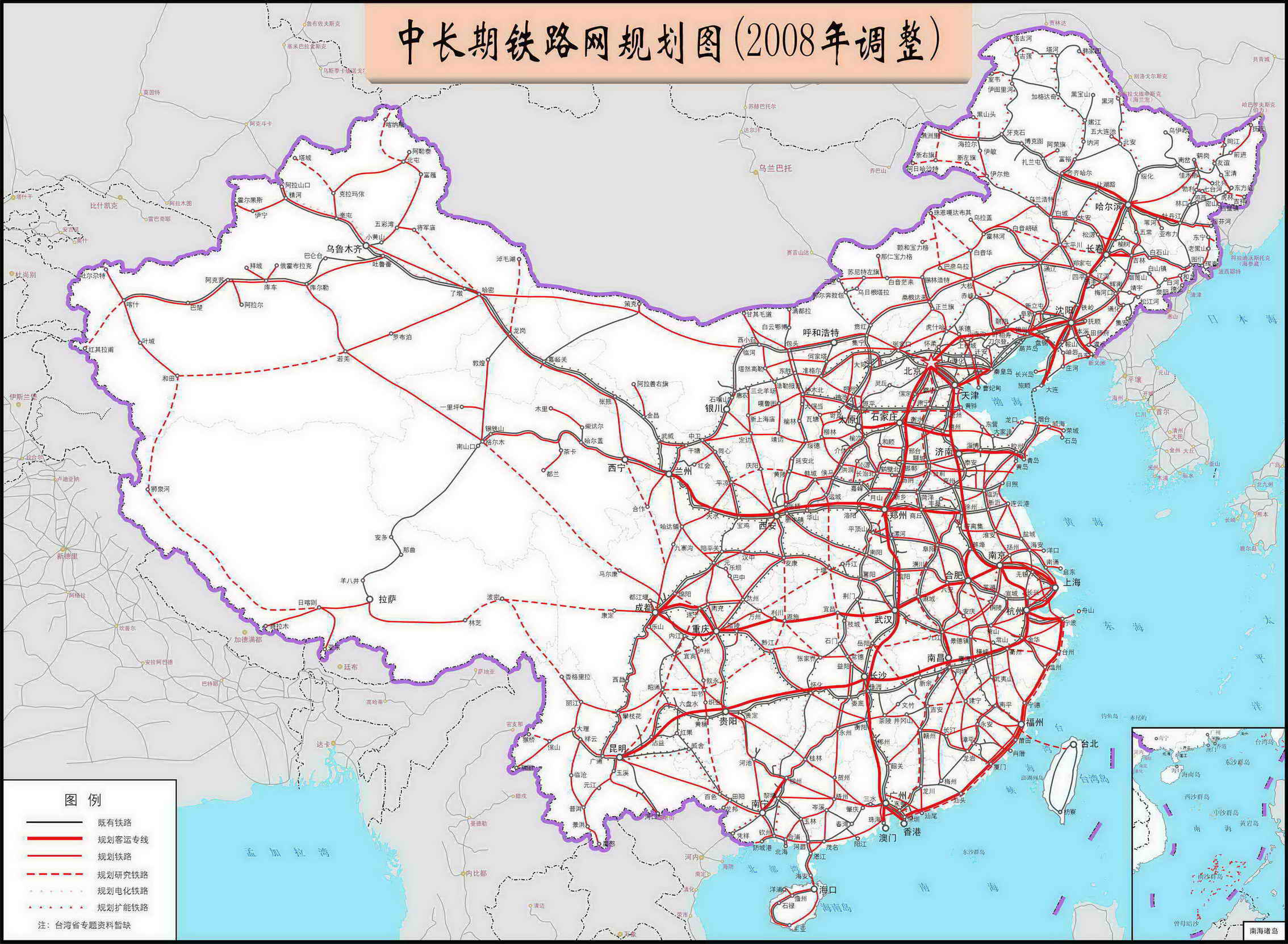 到处铁路线路图