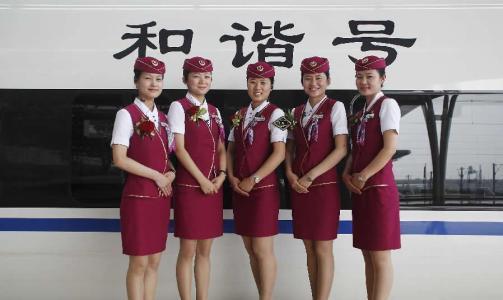 四川高铁学校与众多学校的不同之处