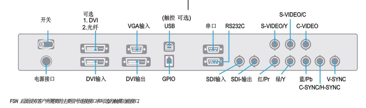 FS-P2602D_5.jpg