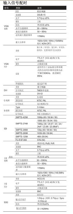 FS -P2607D  7.png