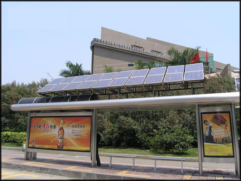 二栏式太阳能顶.jpg