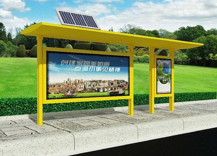 黄金色上顶太阳能智能候车亭.jpg