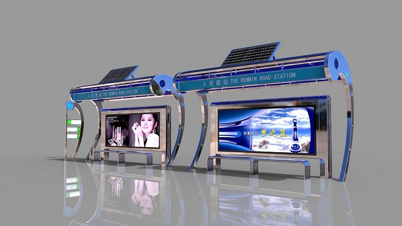 蓝色金属太阳能智能候车亭.jpg