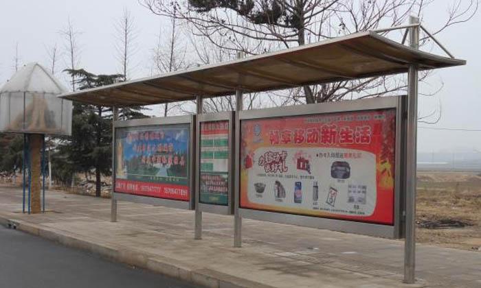 双广告不锈钢现代候车亭中栏.jpg